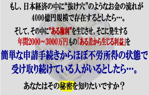 20130912144805bcb